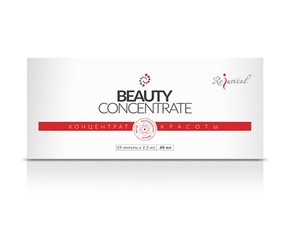 BEAUTY CONCENTRATE №24
