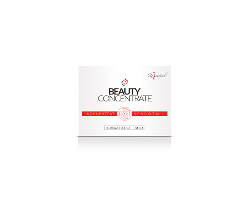 BEAUTY CONCENTRATE №6