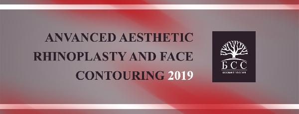 ANVANCED AESTHETIC RHINOPLASTY AND FACE CONTOURING 2019